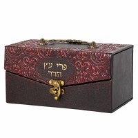 Esrog Box Faux Leather Brown Designed with Metal Handle, Lock and Thin Felt Inside Padding