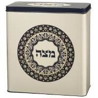 "Tin Matzah Box Blue and Beige 8"" x 7.5"""
