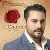 L'Chaim Gad Elbaz CD
