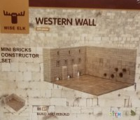 Western Wall Mini Bricks Constructor Set