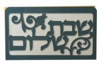 Aluminum Matchbox Holder Shabbat Shalom Teal Flower Design