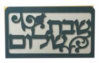 Aluminum Matchbox Holder Shabbat Shalom Teal Flower Design