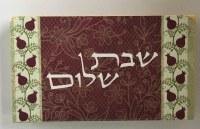 Aluminum Matchbox Holder Shabbat Shalom Burgundy Design
