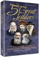 5 Great Leaders [Hardcover]