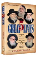 5 Great Lives [Hardcover]