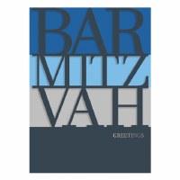 Greeting Card Bar Mitzvah Kiddush Cup Design