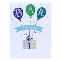 Card Bar Mitzvah Balloon Gift Design
