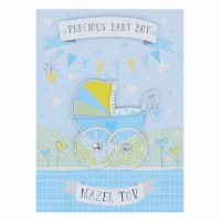 Card Baby Boy Carriage Design