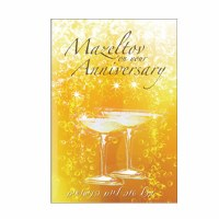 Greeting Card for Anniversary Gold Champagne Glasses