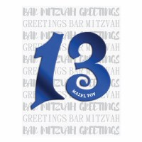 Greeting Card Bar Mitzvah Big Bright Blue 13