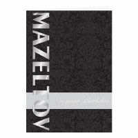 Birthday Greeting Card Black and Silver Design