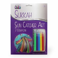 Sukkah Decoration Sun Catchers