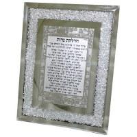 Hadlakas Neiros Mirror Frame with Crushed Glass