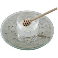 Rosh Hashanah Honey Dish - Glass Plate With Pomegranate Design and Wooden Dipper