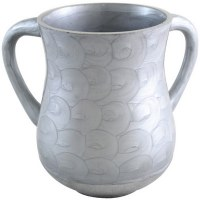 Aluminum Washing Cup Grey Waves Design