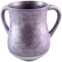 Aluminum Washing Cup Purple Waves Design