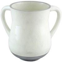 Wash Cup Aluminum Pearl Glitter #51590