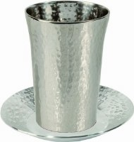 Yair Emanuel Judaica Nickel Kiddush Cup - Straight Hammer Work