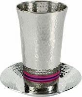 Yair Emanuel Kiddush Cup Nickel Hammered Color Accent with Matching Saucer