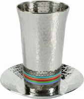 Yair Emanuel Judaica Hammered Nickel Kiddush Cup - Silver & Multicolor