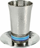 Yair Emanuel Judaica Hammered Nickel Kiddush Cup - Silver & Blue