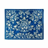 Yair Emanuel Judaica Pomegranate Machine Embroidered Challah Cover Blue on Silver