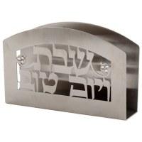 Matchbox Laser Cut Shabbos V'Yom Tov