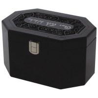 Black Wood Ornate Esrog Box with Clasp