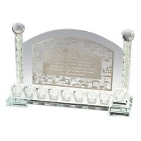 Crystal Domed Candle Menorah Decorated with Lazer Engraved Silver Plaque and Stems Filled with Crushed Glass