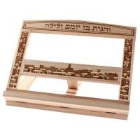 Tabletop Shtender Book Stand Light Wood with Jerusalem Design