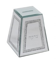 Mirror Tzedakah Box Adorned with Crushed Glass Border