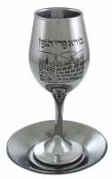 Glass Kiddush Cup Silver Coated #56798
