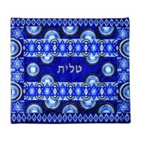 Yair Emanuel Full Embroidered Tallit Bag Blue Star of David Design