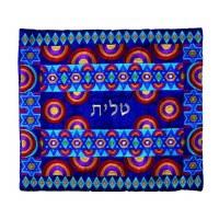 Yair Emanuel Full Embroidered Tallit Bag Multi Color