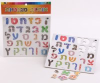 Hebrew Alef Bet Magnetic Letters on Board