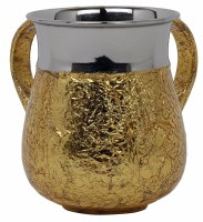 Stainless Steel Washing Cup Gold Textured Design