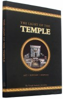 The Light of the Temple - Hardcover
