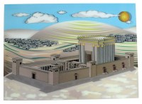 Plastic 3D Picture of the Beis Hamikdash 16.5x10.5 inches