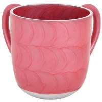 Wash Cup Aluminum Pink Swirl Painted Design