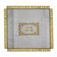 "Brocade Shtender Cover White 24"" x 22"""