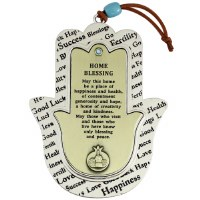 Hamsa English Home Blessing on Chain with Bead