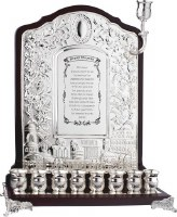 Silver Plated Oil Menorah with Wall and Dark Wood Border Intricate Design