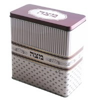 Tin Matzah Box with Cover Pink and Cream Design