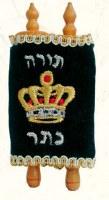 """Velvet Sefer Torah 4"""""""