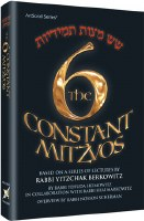 The 6 Constant Mitzvos - Pocket Size [Hardcover]