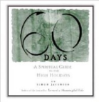 60 Days A Spiritual Guide to the High Holidays [Spiral Bound]