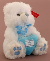 White Teddy Bear with Israel Flag on Blue Heart Medium