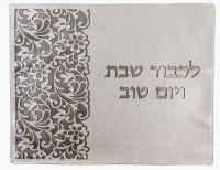"""Faux Leather Challah Cover Laser Cut Design Floral Pattern Gray 21.5"""""""