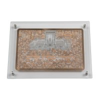 """Challah Board Tempered Glass on Legs Laser Cut Jerusalem Scene Gold Plate with Silver Bais HaMikdash Accent 15"""" x 10.5"""""""