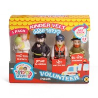 Kinder Velt Volunteer 4 Piece Pack